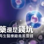 v63封面web