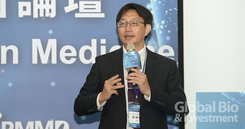 KPMG健康照護產業團隊蘇嘉瑞醫師,分享從法規看未來精準醫療的觀點。(攝影:林嘉慶)