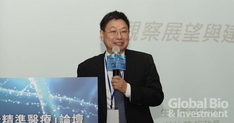 生醫產業創新推動方案執行中心林治華行政長,分享臺灣精準醫療產業發展策略。(攝影:林嘉慶)