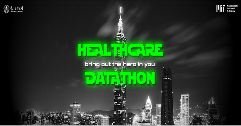 2019 Datathon主視覺800x420