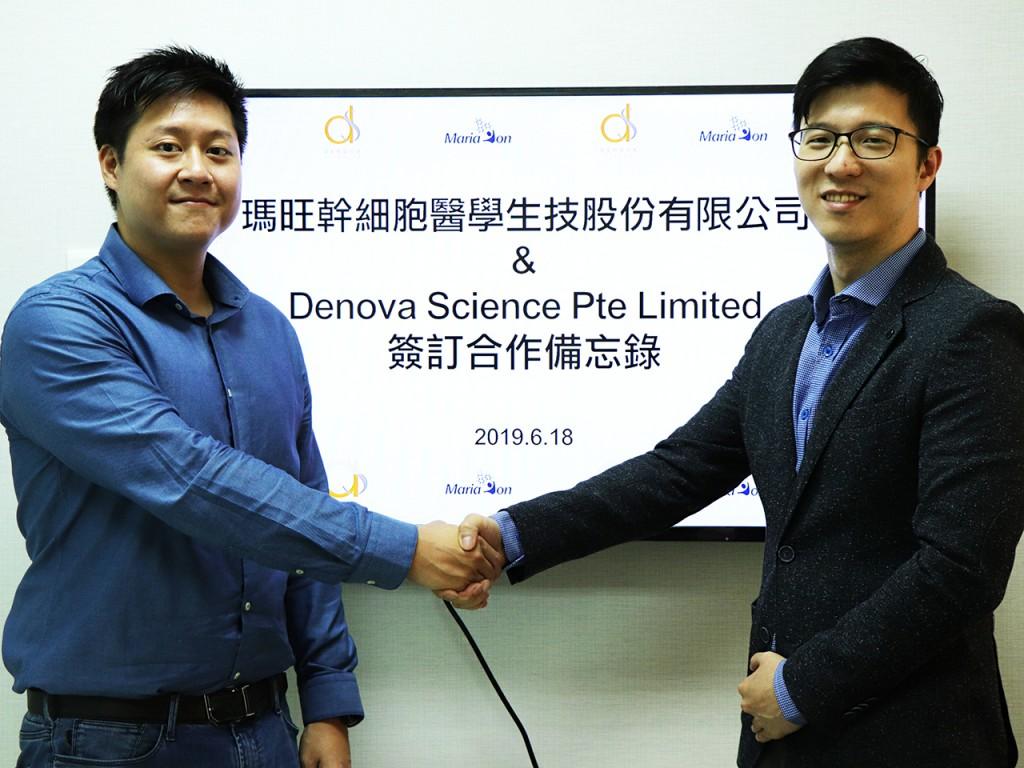 瑪旺與新加坡 DeNova Sciences 合作,進軍皮膚檢測市場,由Mr. Daniel Tan (CEO & Co-Founder)(左)與瑪旺行銷長洪唯倫醫師(右)代表簽署。(瑪旺公司提供)