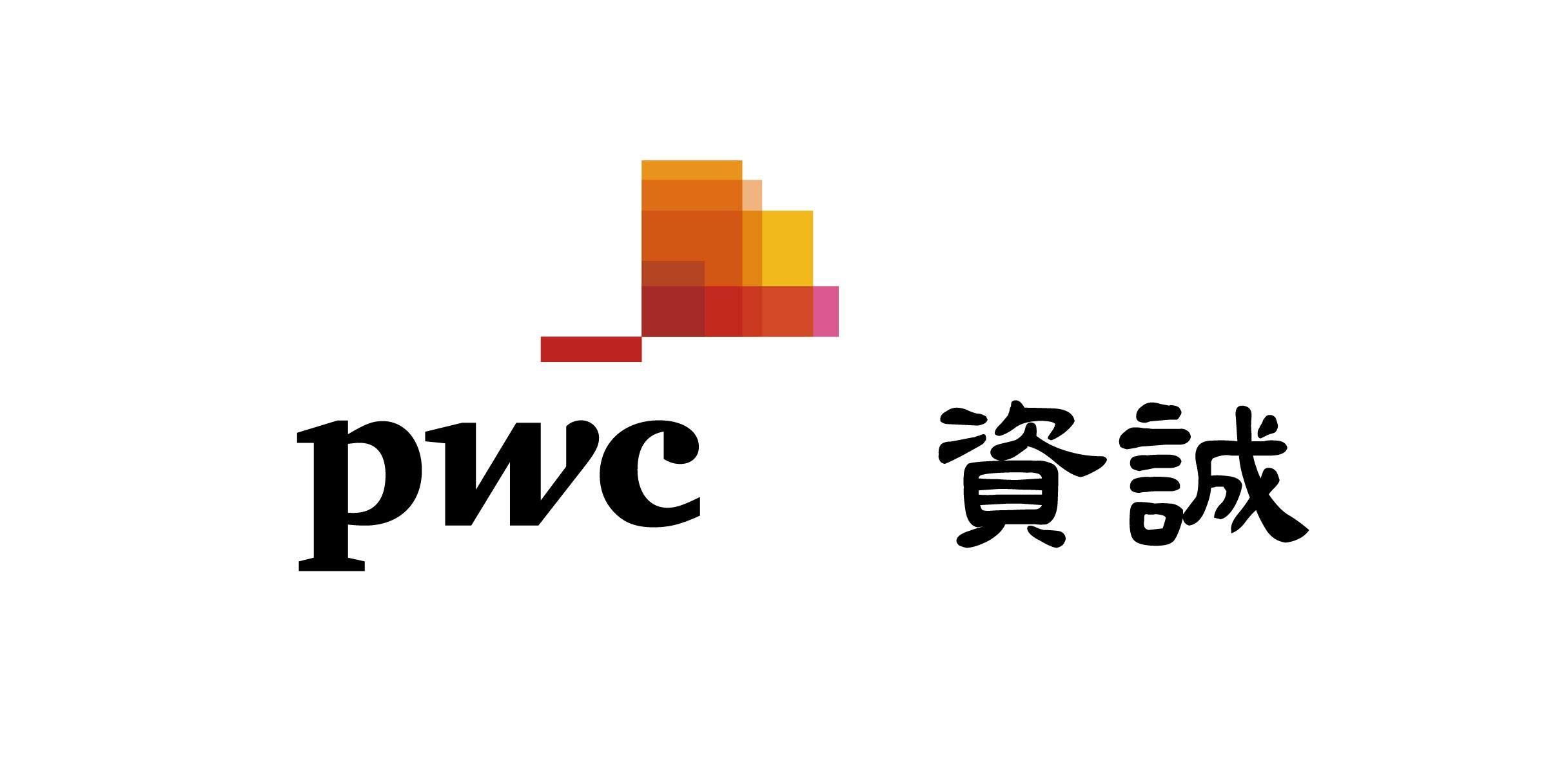 PWC logo-01