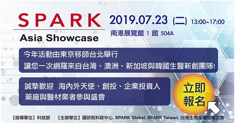 SPARK Asia showcase 800 420