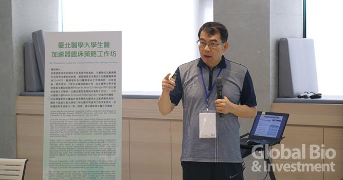 臺北醫學大學事業發展處事業長林俊茂,表示,歡迎任何對於有心創業的團隊入北醫加速器。