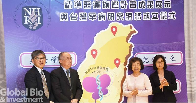 國家衛生研究院宣布與財團法人罕見疾病基金會攜手成立「台灣罕病研究網絡」(攝影:巫芝岳)