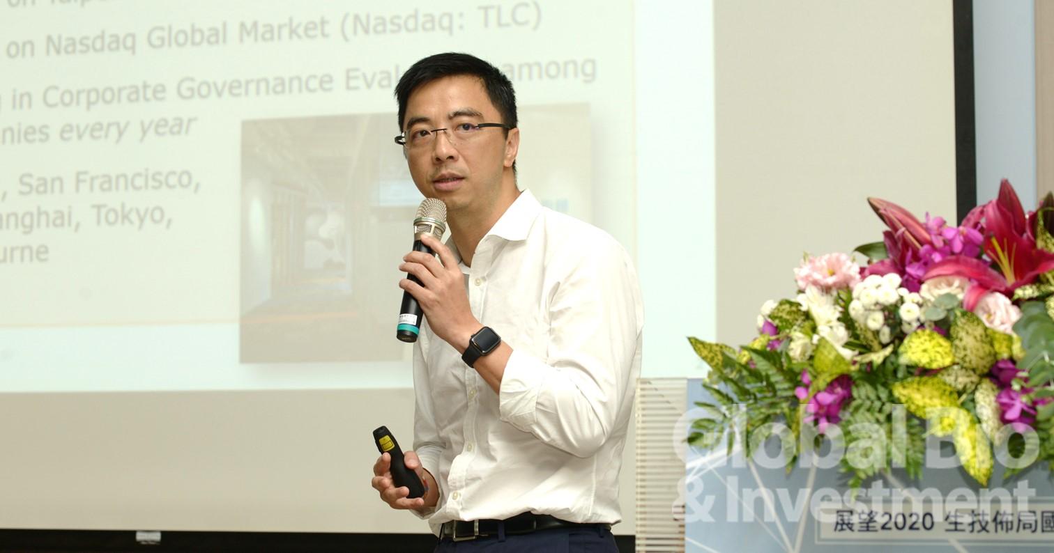 演講的壓軸講者為葉志鴻,他分享臺灣微脂體(tlc)去(2018)年掛牌美國那斯達克上市,成為亞洲唯一雙掛牌生技企業的歷程。(攝影:林嘉慶)