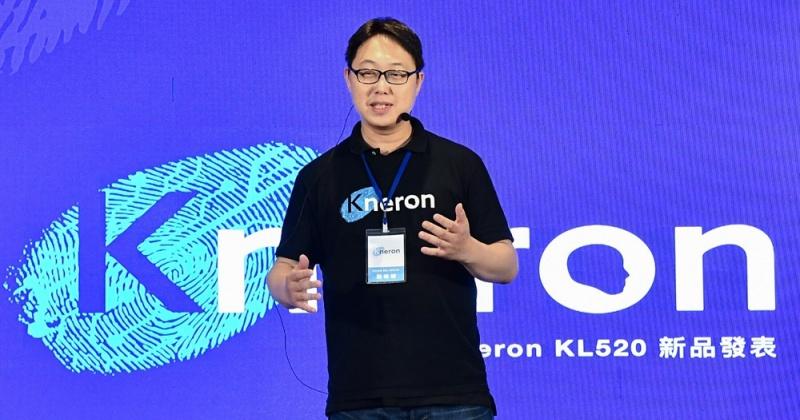 臺灣旅美青年創業家劉峻誠(Chun Chen Liu)創辦的耐能(Kneron)智慧公司,在眾多參賽者中脫穎而出,成為全球羽量級人臉辨識演算法的領跑者 (圖片來源:科技部提供)