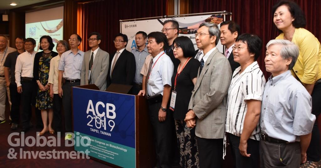 ACB2019-morning