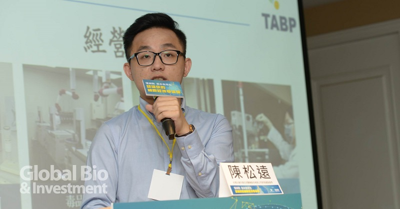 台灣尖端先進生技醫藥股份有限公司研發處副處長陳松遠,分享尖端醫的經驗及細胞治療在醫療之外的多種應用。