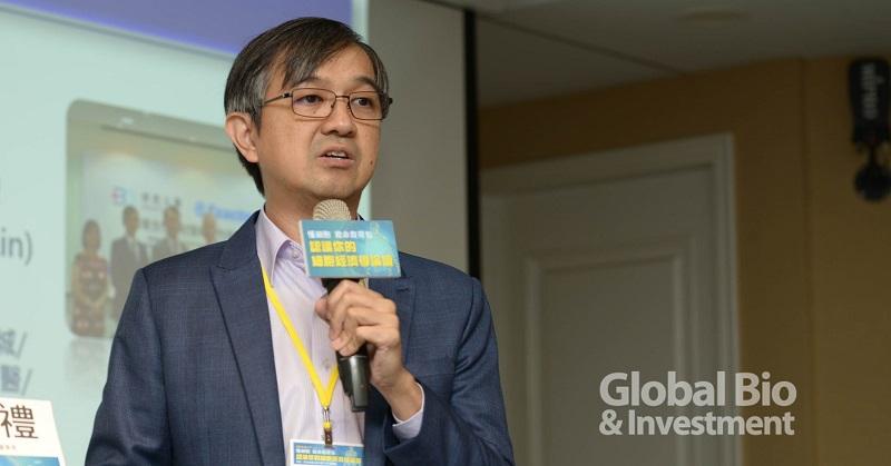 博晟生醫股份有限公司董事長陳德禮,以博晟生醫近來的發展目標,分享其一次性手術自體軟骨修復系統。