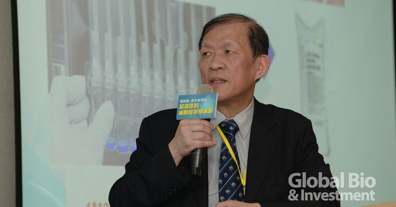 中國醫藥大學附設醫院院長周德陽,分享細胞治療如何在癌症治療發揮作用。