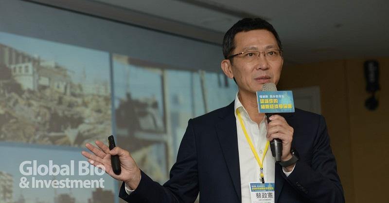 訊聯生技集團董事長蔡政憲,分享訊聯生技20年的歷程對細胞治療的展望。