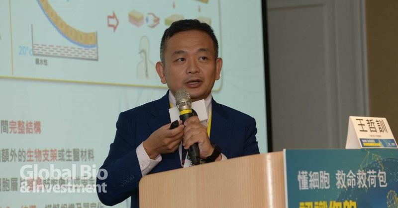 三顧生醫公司策略長王哲訓,解析特管辦法上路後,細胞組織工程在臺發展的契機。