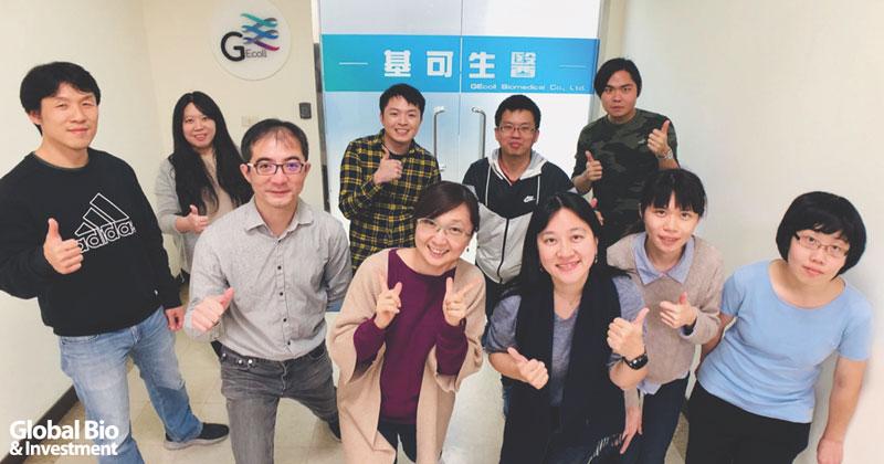 前排左起基可技術長蔡世傑、營運長吳侑峻、執行長廖碧虹與基可團隊合影。(圖/基可公司提供)
