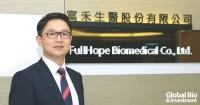 富禾生醫總經理李建謀率領公司邁入細胞治療領域,甚至進入細胞治療最先進的日本市場,又進一步將觸角伸向美國,放眼世界的細胞治療大市場。
