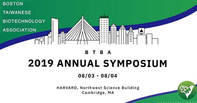2019-08-02_BTBA_banner