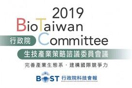 2019BTC-fb