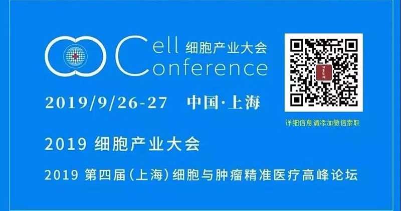 WeChat 圖片_20190822110327-fb