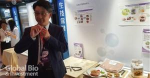 食工所所長廖啓成介紹全植物性少添加素肉技術(攝影/李林璦)