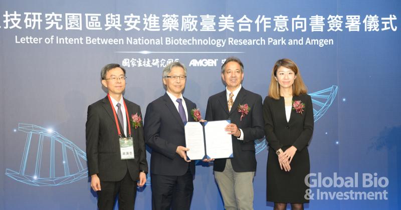 安進在臺簽署合作意向書 全球首創安進學院 打造國際生醫人才庫 (攝影/林嘉慶)