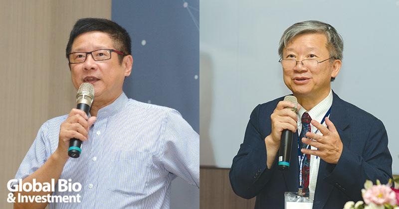 產業-台北論壇1