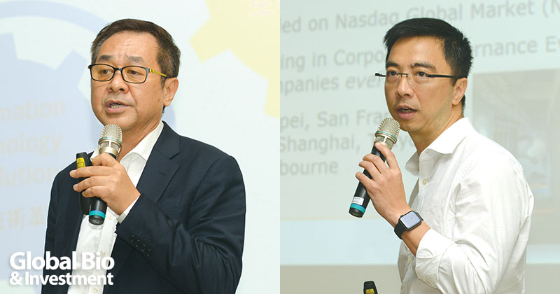 產業-台北論壇3