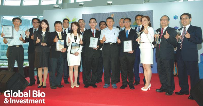 產業-台北獎