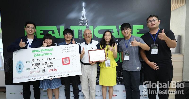由「AI輔助醫療影像檢傷應用」為題之跨領域團隊勇奪首獎(照片由台北醫學大學提供)