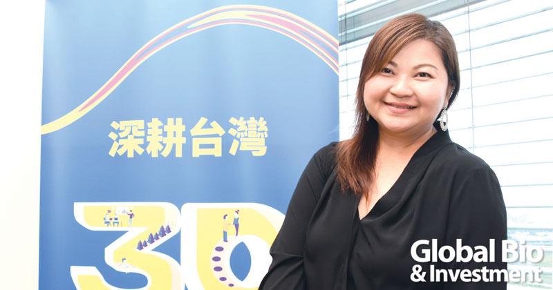 余文慧表示,默克看準臺灣的健康照護和資通訊產業優勢及人才,相信和臺灣合作能讓其事業推進更為順利。