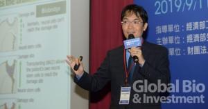 SanBio公司醫學部門主管及日本開發部門主席金子建彥(攝影:林嘉慶)