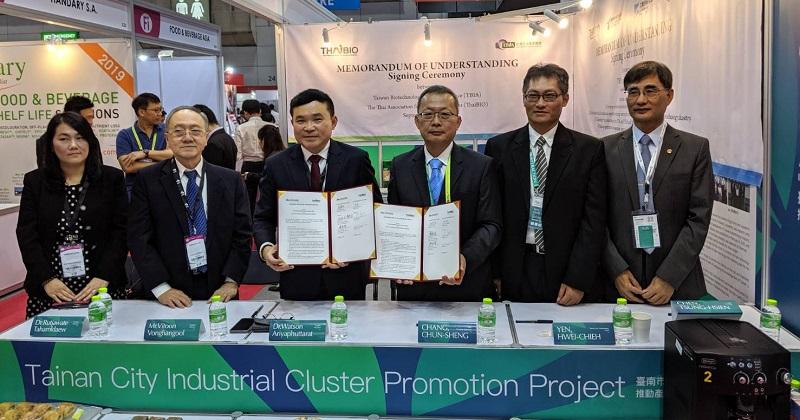 台灣生技產業聯盟攜手泰國BIO協會簽署合作備忘錄 活絡臺泰生技交流(圖片來源:台灣生技產業聯盟提供)