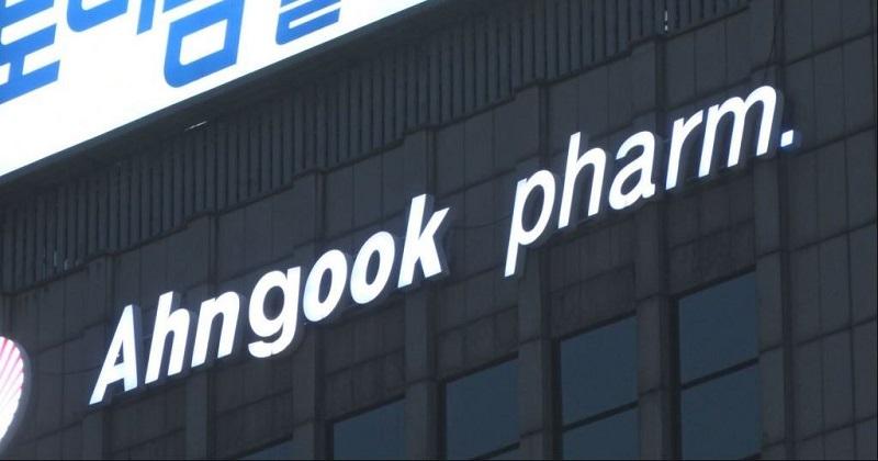 韓國Ahngook製藥總裁涉嫌非法要求員工參與臨床試驗(圖片來源:網路)