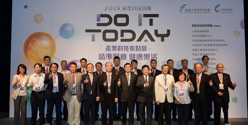 Do It Today產業科技焦點展登場 匯聚33項生醫技術(工研院提供)