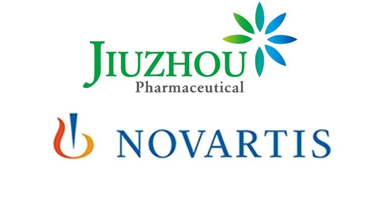 浙江九洲藥業1.1億美元收購諾華蘇州分公司。(圖片來源:網路)