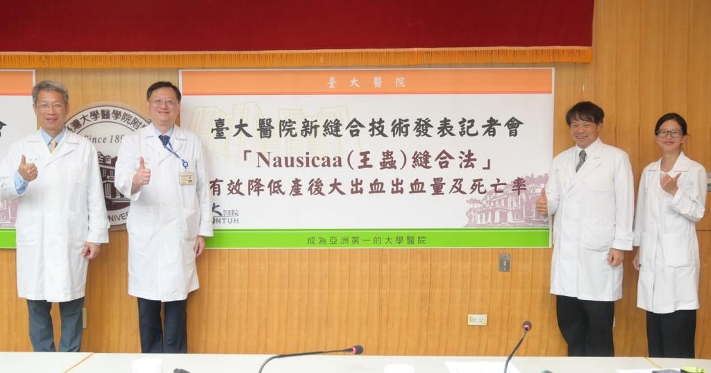 左起:臺大醫院婦產部陳思原主任、余忠仁副院長、施景中醫師、康巧鈺醫師。(圖片: 臺大醫院提供)