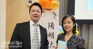 益福生醫股份有限公司鄭勝德執行長(圖左)與執行董事蔡恩加(圖右)(攝影/林嘉慶)