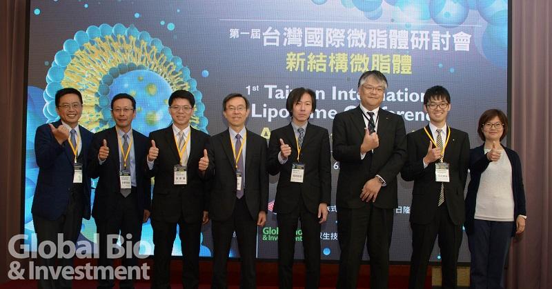 第一届台灣國際微脂體研討會,邀請到日本和台灣專家到場分享。