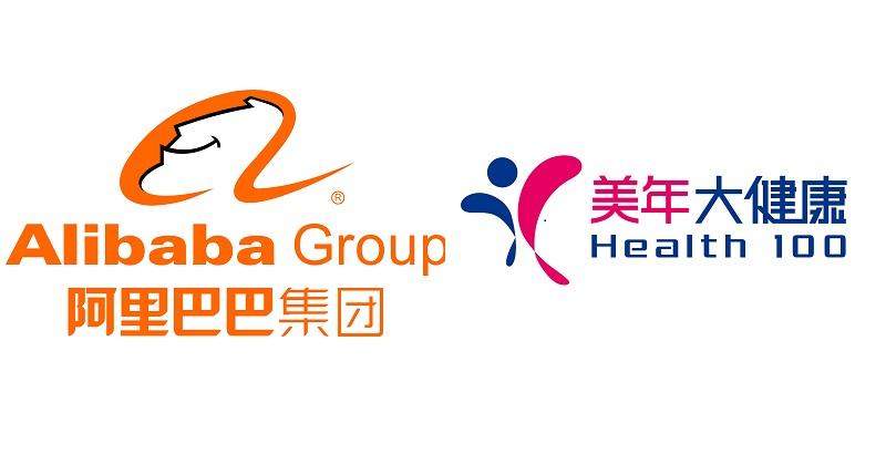 中國體檢巨頭美年健康引入戰略投資者 阿里巴巴成第二大股東。(圖片來源:網路)
