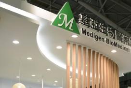 基亞獲日本MEDINET獨家授權 布局台灣細胞治療市場 (本刊資料庫)