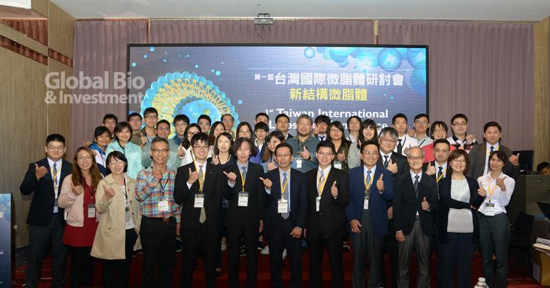 日本精化株式会社和日隆精化舉辦第一屆台灣國際微脂體研討會熱烈展開,匯集台日各專家。(攝影/林嘉慶)