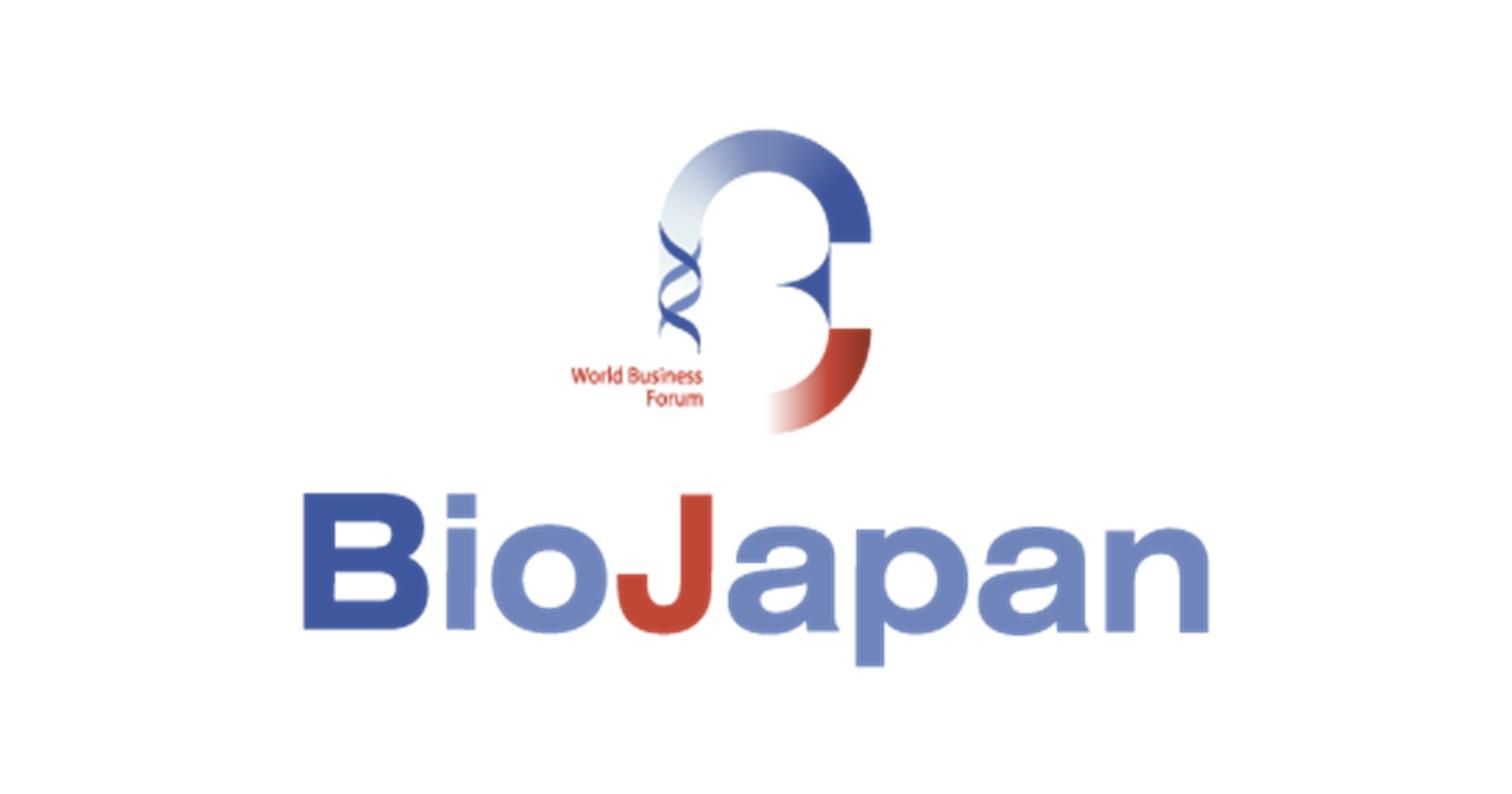 BioJapan 2019於今(9)日至11日,連續三天於日本橫濱盛大舉行。(圖片來源: BioJapan官方網站)