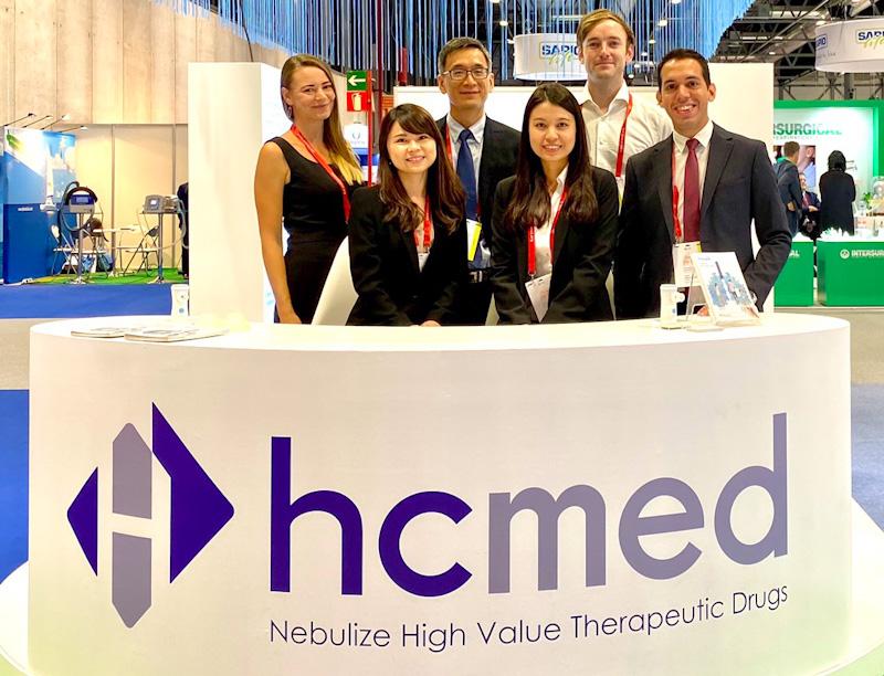 心誠鎂歐洲呼吸年會發布新品牌Pulmogine 建立高價值藥物霧化平台(心誠鎂總經理鄭傑升(左三)與團隊合照)