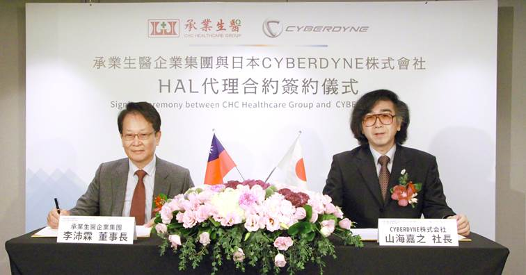 日本Cyberdyne HAL®外骨骼機器人進駐台灣醫療復健市場。(圖片來源:承業生醫)