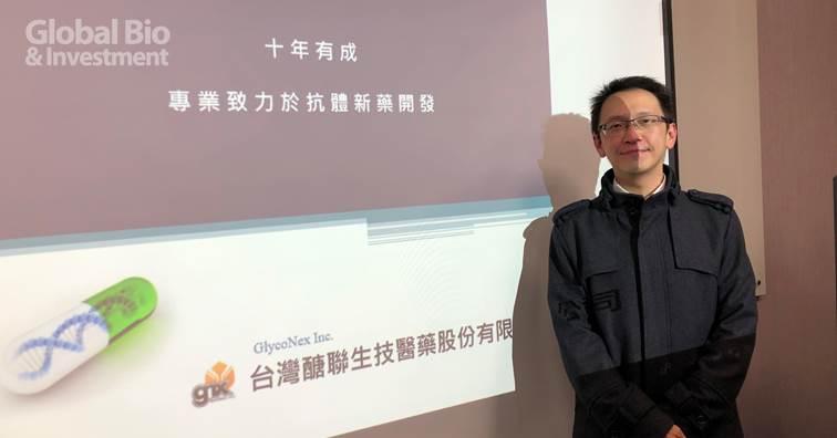 台灣醣聯副總經理暨發言人呂耀華。(攝影:吳培安)
