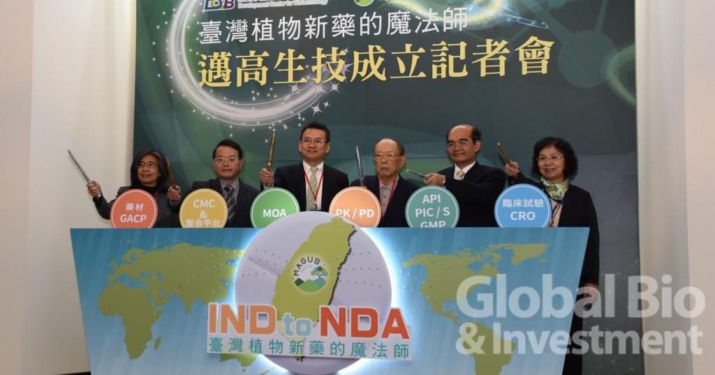 全球首家植物藥CRO在臺灣!邁高生技正式成立。左二:生技中心執行長吳忠勳、邁高生技董事長陳樂維、中央研究院院士林榮耀、邁高生技總經理鍾玉山。(攝影:吳培安)