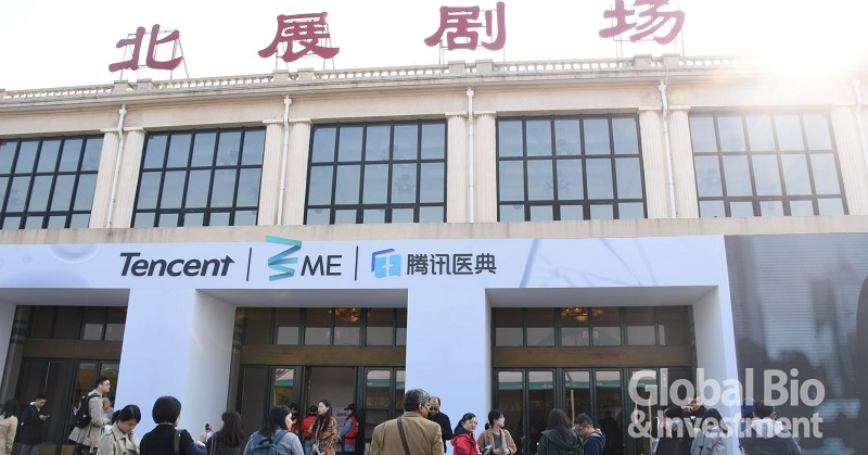 騰訊首屆ME大會 多位專家轉譯知識成大眾語言(攝影/李林璦)