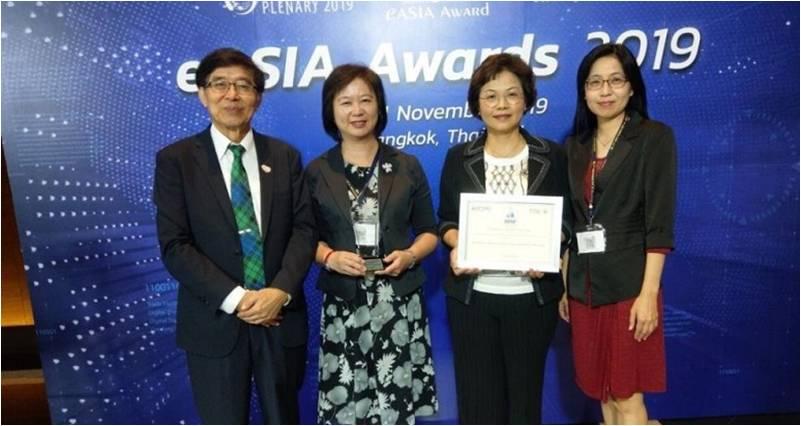 健保署勇奪2019年亞太電子化成就獎銀獎。(圖片健保署提供)