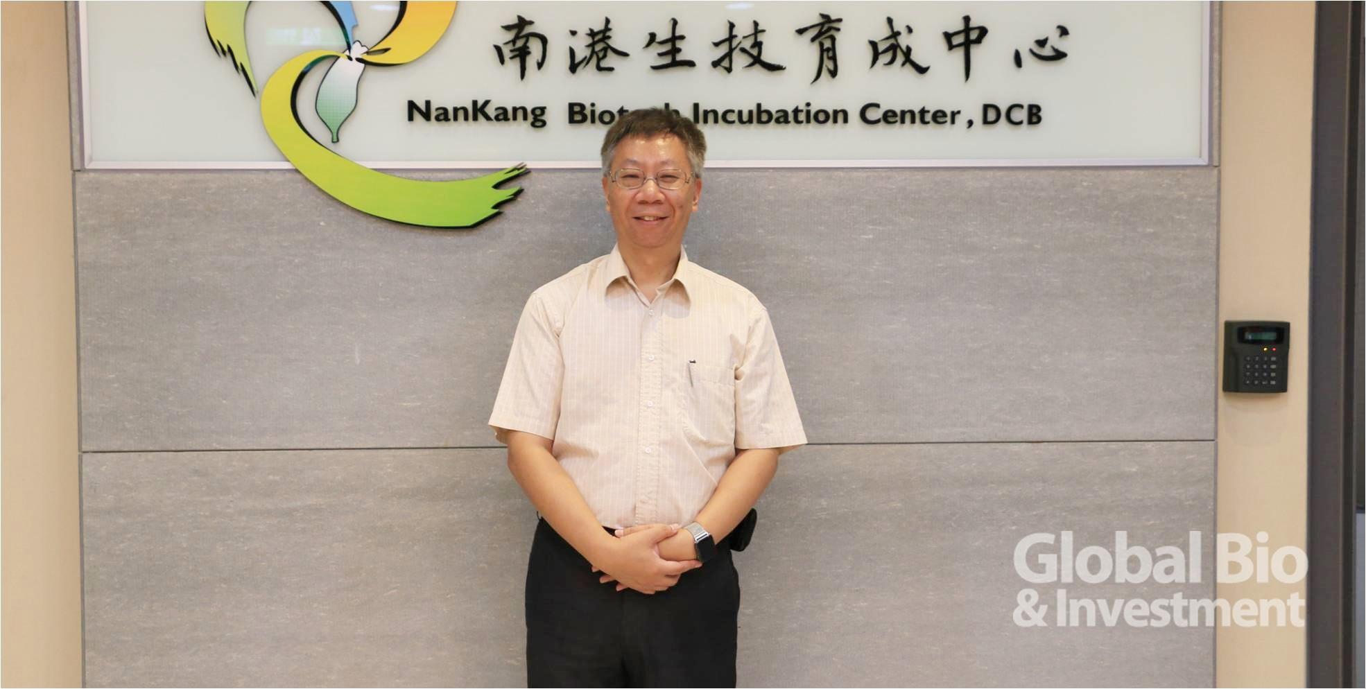 台康生技副總經理張志榮最後表示,大數據和委外製造CDMO是驅動製藥產業的未來。(攝影/劉端雅)