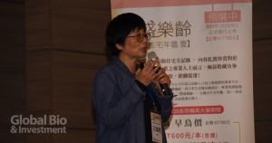 王瑜君表示,德國力推讓人們走出孤獨、打造「第三人生」終生學習、強調社區共生互助 (攝影/巫芝岳)