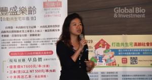 王芸芸分享到,日本強調尊重長輩的自主權利,以及讓長輩能盡可能自立生活  (攝影/巫芝岳)